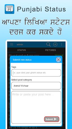 Punjabi Status - Punjabi Pictures - SMS - 2019 - Revenue