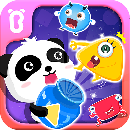 Little Panda Categorization (game)