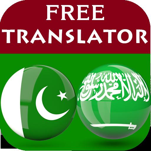 Urdu Arabic Translator Aplikácie V Službe Google Play