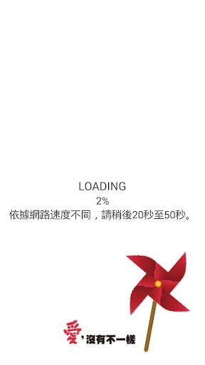 線上漫畫APP 推薦:漫畫人APK / APP 下載1.0.8.0 [ Android ...