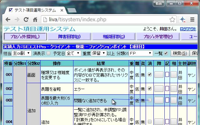BoxShooter - Chrome ウェブスト...
