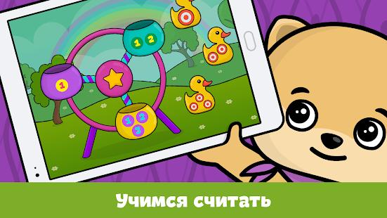 детские развивающие игры пазлы бесплатно