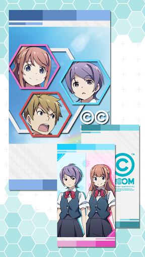 ロック画面 「Classroom☆Crisis」