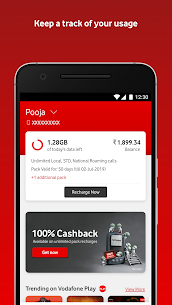 MyVodafone (India) – Online Recharge & Pay Bills App Latest Version Download For Android and iPhone 1