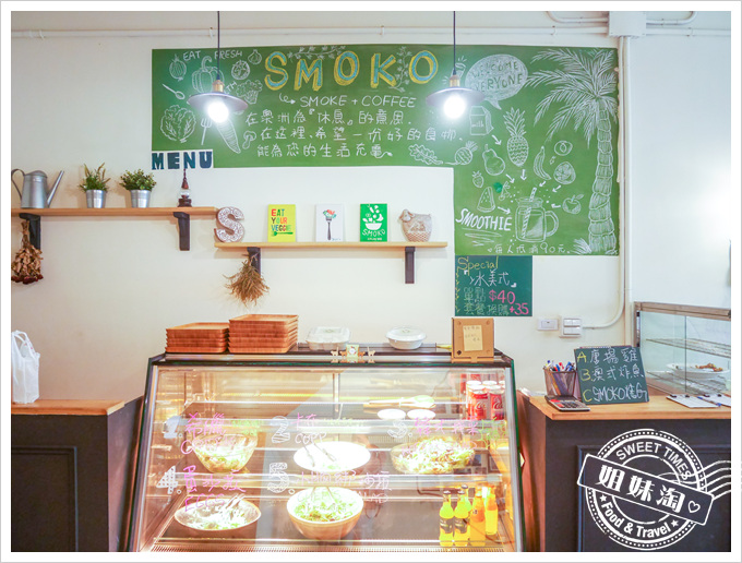 Smoko Salad Bar