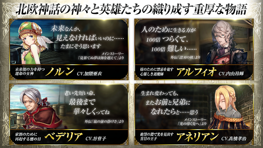 VALKYRIE ANATOMIA ヴァルキリーアナトミア  captures d'écran 2