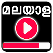 Malayalam Video Songs : NEW Malayalam Movies Songs
