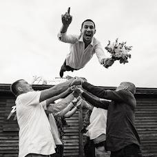 Wedding photographer Aleksey Cibin (Deandy). Photo of 23.10.2018