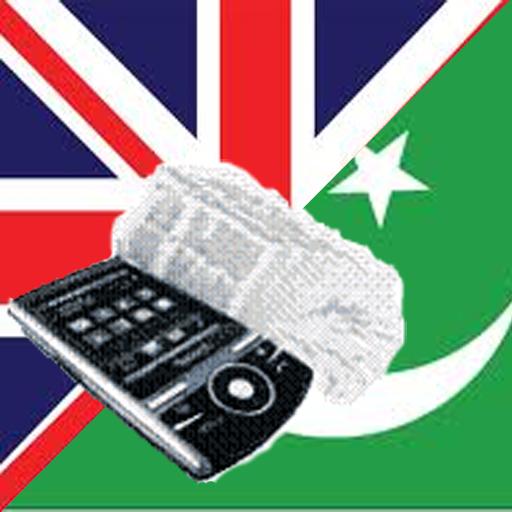 Sindhi English Dictionary