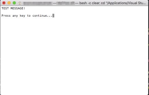 コードを実行し、送信されたメッセージがコンソールに表示される