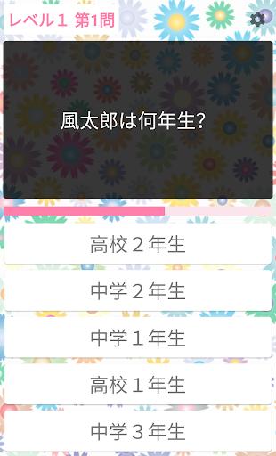 五等分の花嫁クイズ診断アプリ - 無料ゲーム screenshot 2