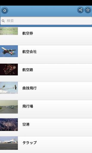 往年の名作ゲームブックをアプリで楽しめたiGameBookが14へ行った ...