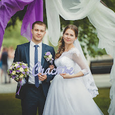 Wedding photographer Pavel Steshin (pavelsteshin). Photo of 05.07.2016