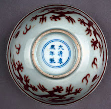 Photo: Kangxi Reign mark and Footrim