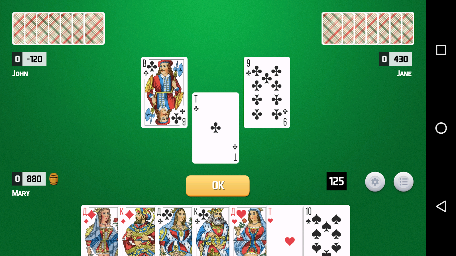 Thousand Card Game (1000)- screenshot