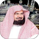 Quran Sheikh Sudais Icon