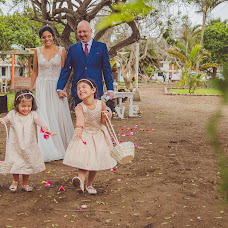 Wedding photographer José Quintana cobeñas (AzulEsAmor). Photo of 14.09.2018