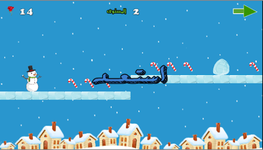 لعبة مغامرات دانية الأميرة screenshot 11