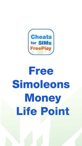 秘籍 for The Sims 免费版