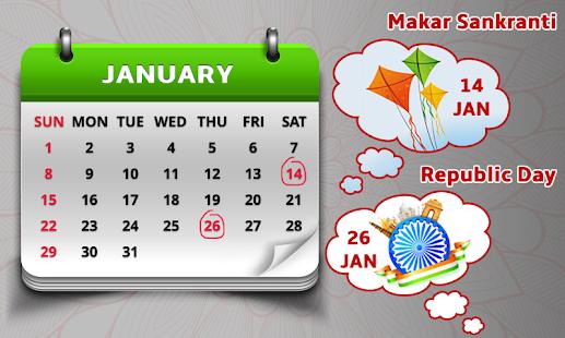 Indian Holiday Calendar 2019