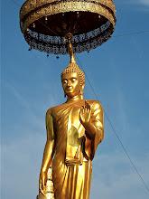 Photo: Wat Mahathat, Nakhon Phanom