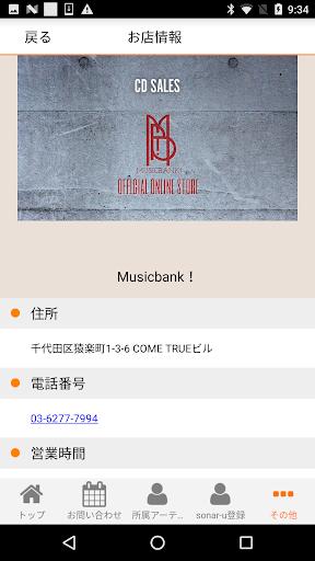MUSICBANKuff01 2.2.3 Windows u7528 1