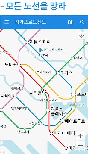 싱가포르 철도노선도 - 지하철・MRT・센토사