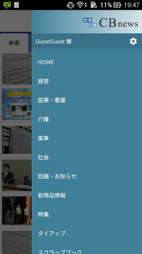 CBnews 1.25 Windows u7528 2