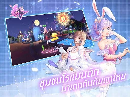 Idol Party modavailable screenshots 3