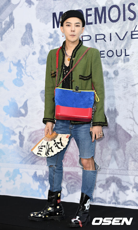G-Dragon Is Such An Influencer In Fashion That He Even ...