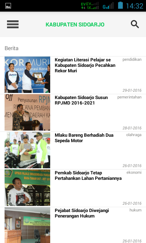 Official Mobile Sidoarjo- screenshot