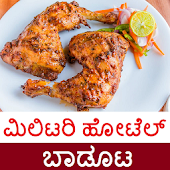 Military Hotel - Kannada Non Veg Recipese