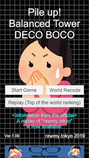 Stohovat se! Vyvážená věž (Pile up! DECO BOCO) - náhled