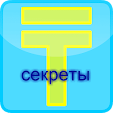 Секре�.. file APK for Gaming PC/PS3/PS4 Smart TV