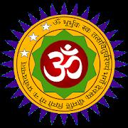 Gayatri Mantra : गायत्री मंत्र