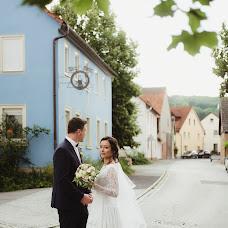 Wedding photographer Arina Miloserdova (MiloserdovaArin). Photo of 31.12.2016
