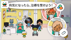 Toca Life: Hospitalのおすすめ画像3