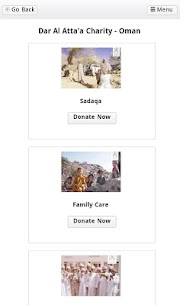 Official Donations App (Oman) 2