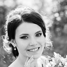 Wedding photographer Olga Shirshova (ShirshovaO). Photo of 27.04.2018