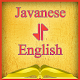Download Javanese-English Offline Dictionary Free For PC Windows and Mac