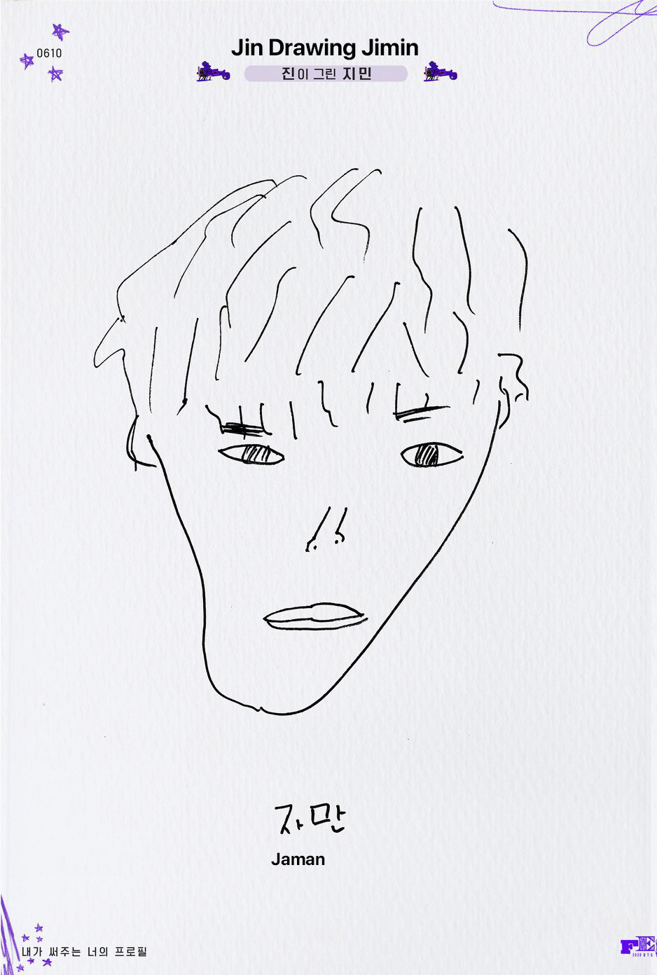 jimin jin profile 5