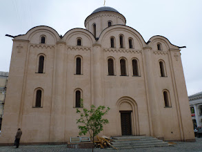Photo: Kostel Pany Marie Pirogošské