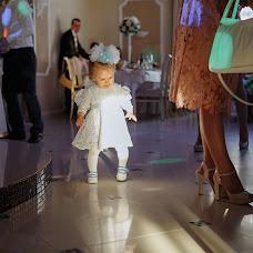 Wedding photographer Aleksandra Kaplaukh (AliseKa). Photo of 15.06.2017