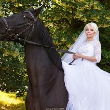 Wedding photographer Dmitriy Odincov (odintsov). Photo of 24.06.2016