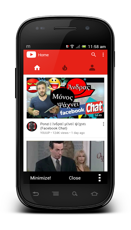 Minimizer for YouTube- screenshot