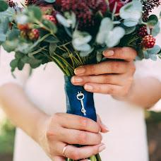Wedding photographer Aleksandra Burdakova (burdakovaa). Photo of 19.10.2015