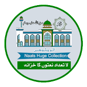 Naat Ka Khazana
