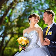 Wedding photographer Yuliya Bubnova (vonjuli). Photo of 14.01.2017