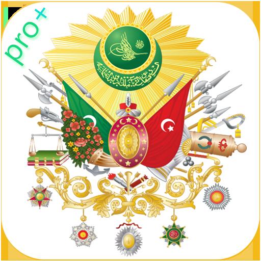 Ottoman Empire History Plus