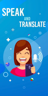 Download Full Translate 1.0 APK